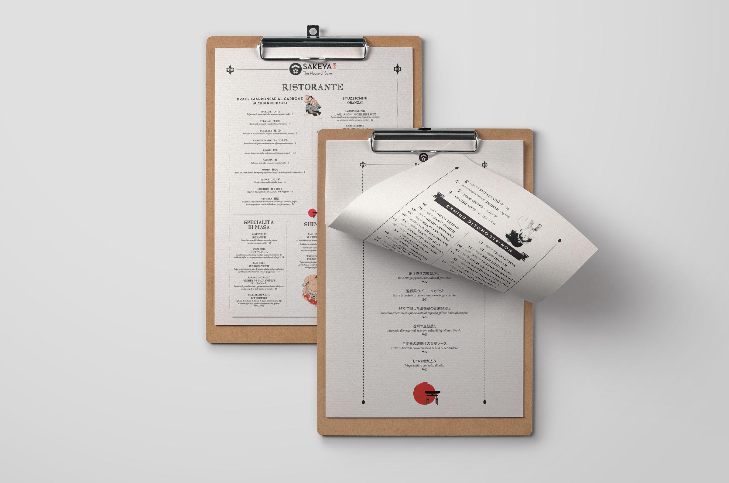 menù design, progettazione materiali corredo per ristoranti e bar